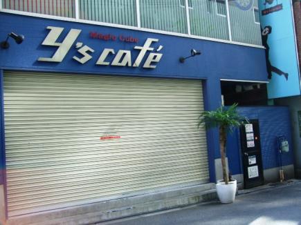 y's cafe