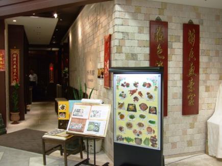 老香港酒家