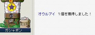 souken48.jpg