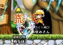 terasamato_20071213170908.jpg