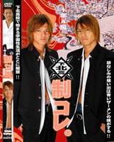coat1287-p.jpg