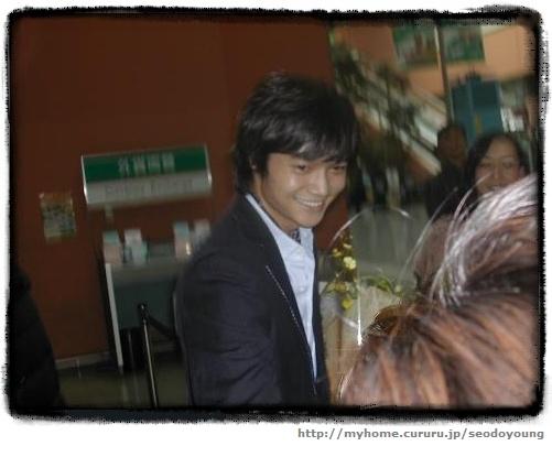 ソ・ドヨン来日#09