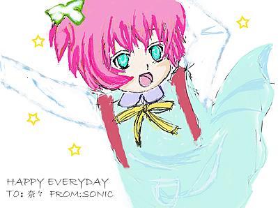 Sonic送滴圖^-^