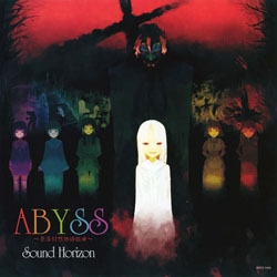 CD背面→ABYSS