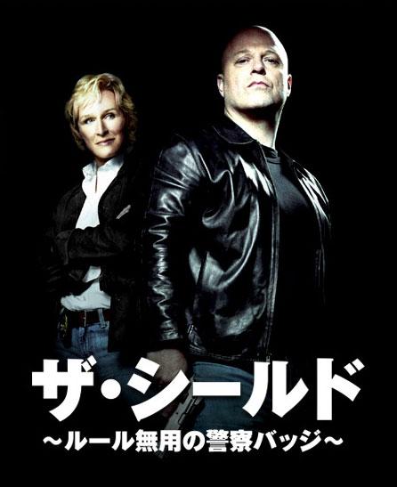 ザ・シールド 1st シーズン コンプリート・ボックス [DVD]