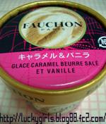FAUCHONアイスクリーム