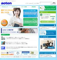 aoten