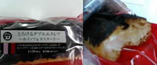 20110509134958.jpg
