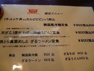 20070611140912.jpg