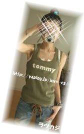 2007 Summer