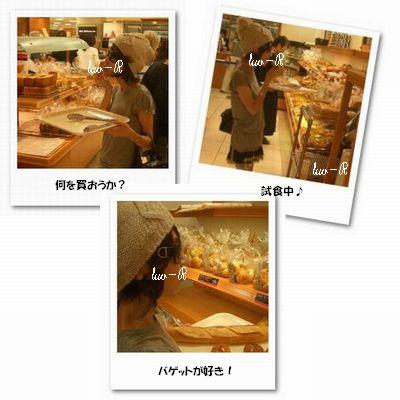 パン大好きー!