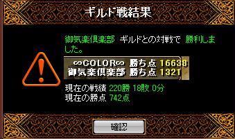 070402.jpg