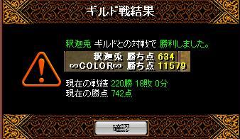 071509.jpg