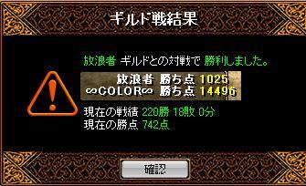 071804.jpg