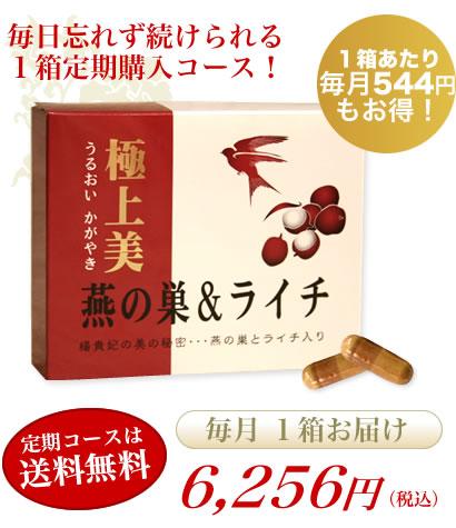item-image01.jpg