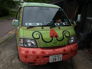 1た#12441;るま森車