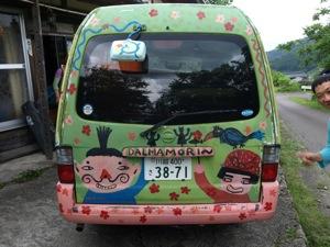 5た#12441;るま森車