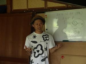 9開知くん20110809