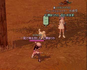 スペシャルサンクス^^