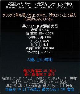 20070515123825.jpg
