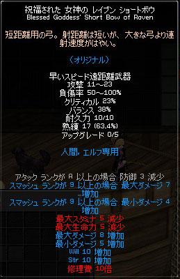20070531113802.jpg