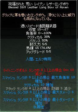 20070705190651.jpg