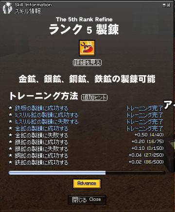 20070712061300.jpg