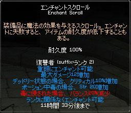 20070712063617.jpg