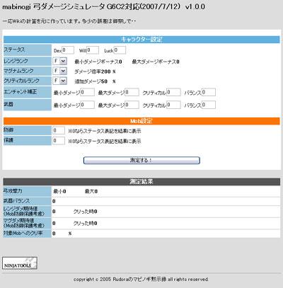 20070712185406.jpg