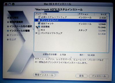 Install1.jpg