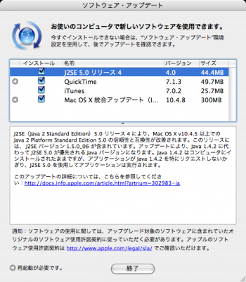 Install4.png