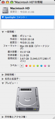 Install5.png