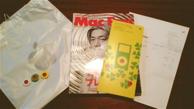 macfan.jpg