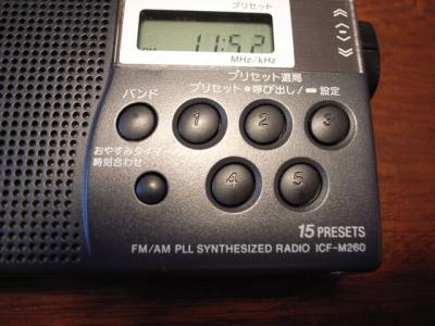 radio1010.jpg