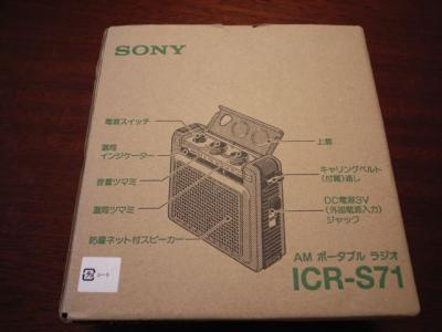 radio102.jpg
