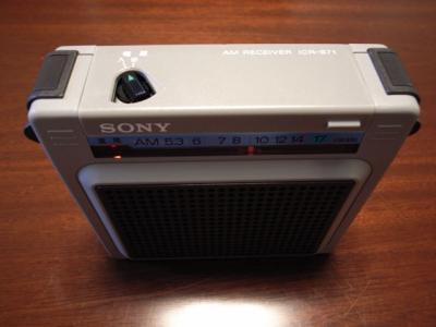 radio106.jpg