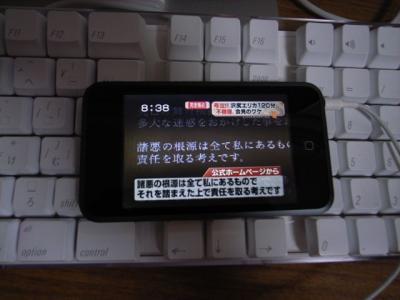 touch3.jpg
