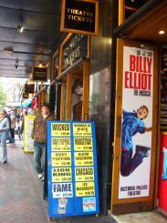 half price ticket shop