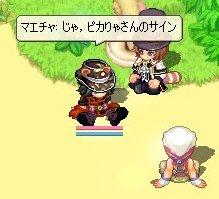 ブロガー達【前編】