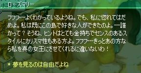 エピソード0(その7)