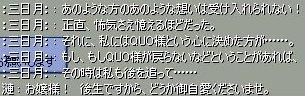 2007_12_1621_48_50-2.jpg