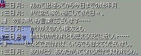 2007_12_1621_50_32.jpg