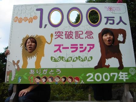 20070921001244.jpg