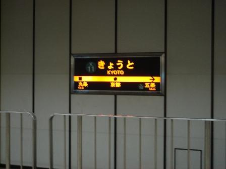 20071112211220.jpg