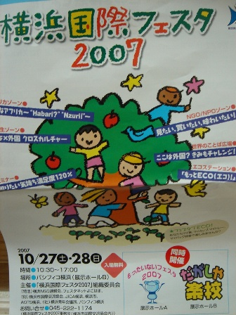 20071113192902.jpg