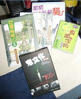 20070721_0003.jpg