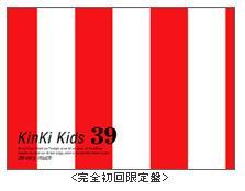 kk39.jpg