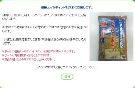 20070614155510.jpg