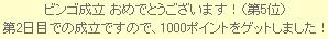 20070626054019.jpg