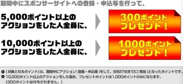 20070630063639.jpg